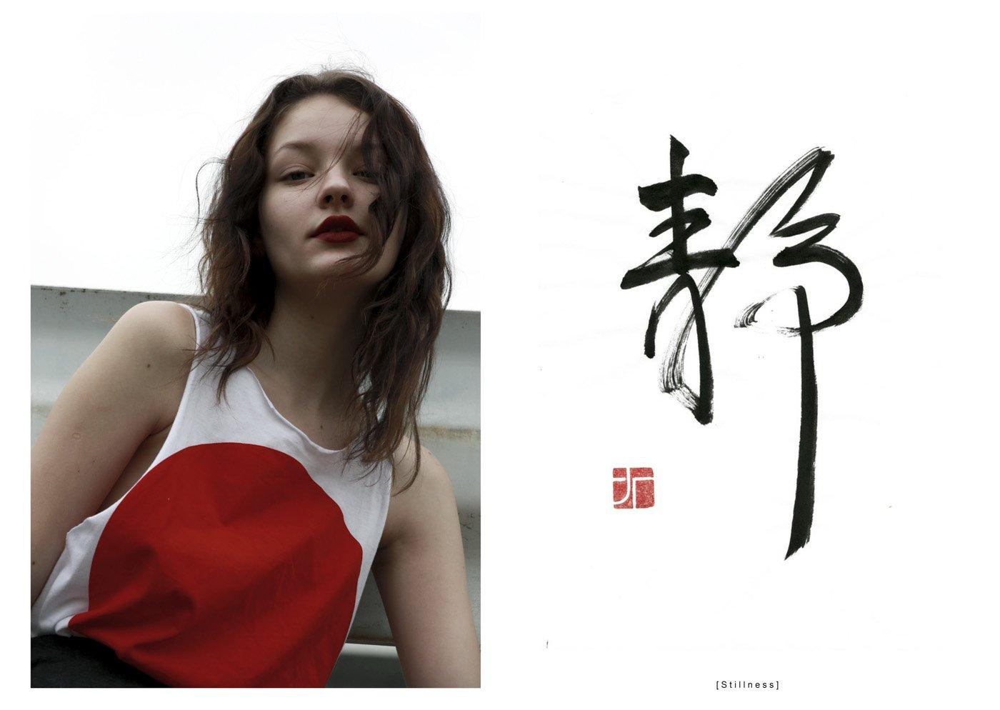 The-Forest-Magazine_Klara-Blanc_Shizuka_0001