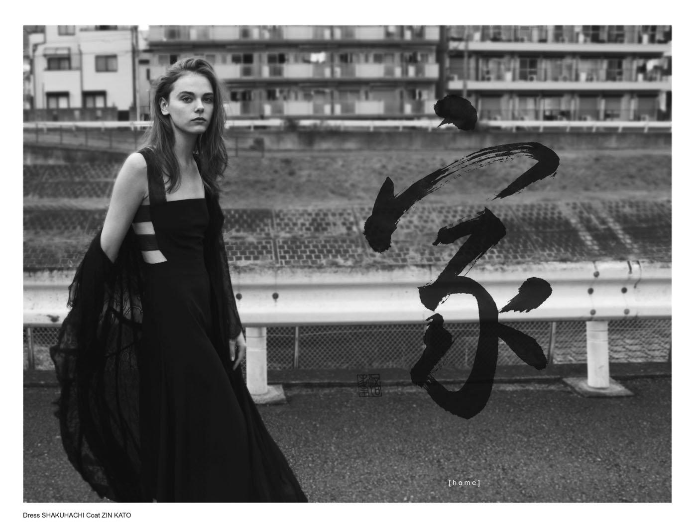 The-Forest-Magazine_Klara-Blanc_Shizuka_0007